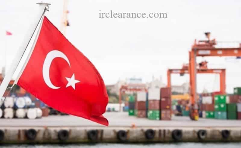 واردات و ترخیص کالا از گمرک ترکیه به ایران