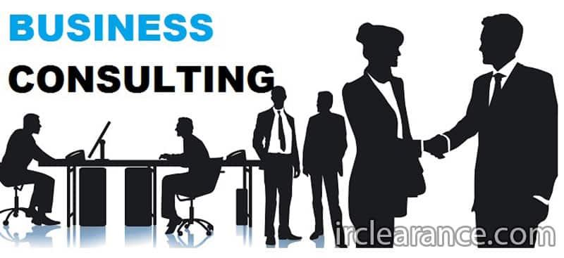 مشاوره بازرگانی
