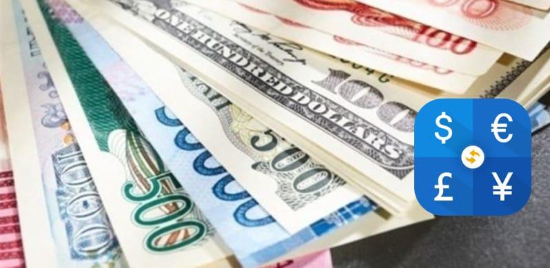 ارز مبادله ای چیست